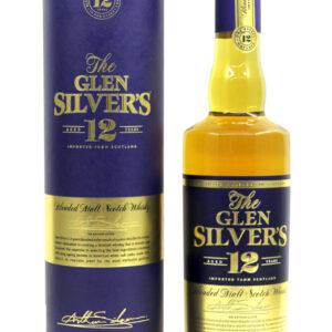 Glen Silvers 12 years